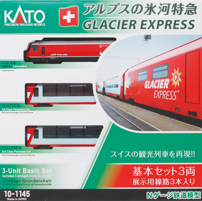 Kato N - Glacier Express 3 Car Set: 10-1145