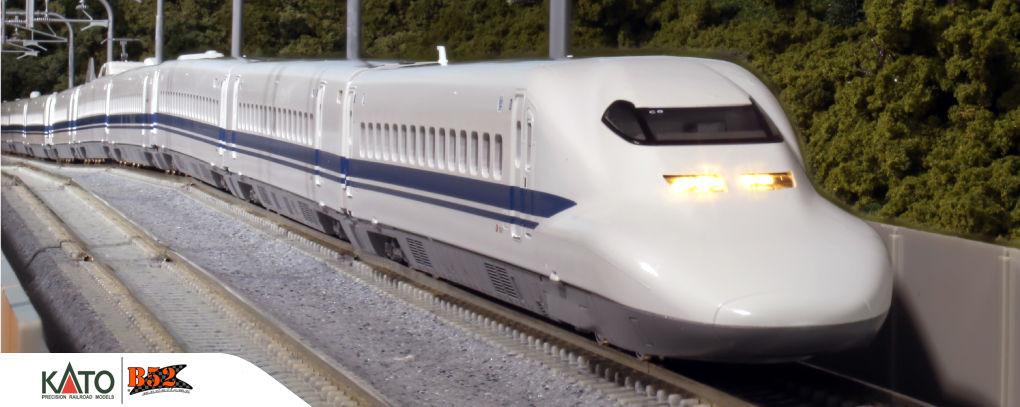 """Kato N - Série 700 Shinkansen """"NOZOMI"""", 8 Car Set: 10-1645"""