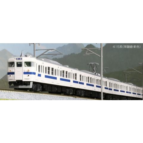 Kato N - Série 415 Joban Line New Color, 7 Car Set: 10-1535