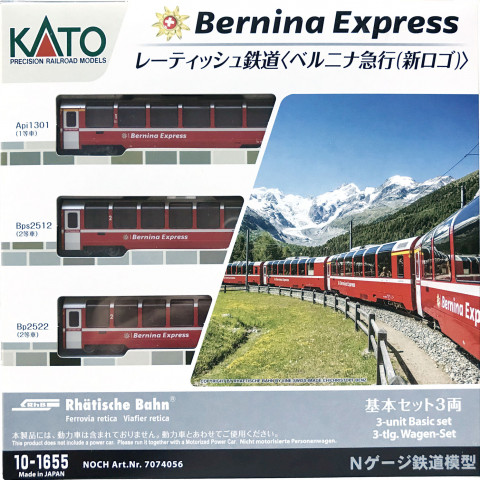 """Kato N - Rhätische Bahn """"Bernina Express"""", 3 Car Set: 10-1655"""