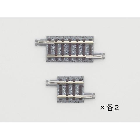 TOMIX - Trilhos Retas de Pista Simples Segmentos S18.5, S33: 1099