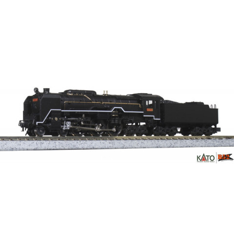 Kato N - Locomotiva a Vapor C62: 2017-7