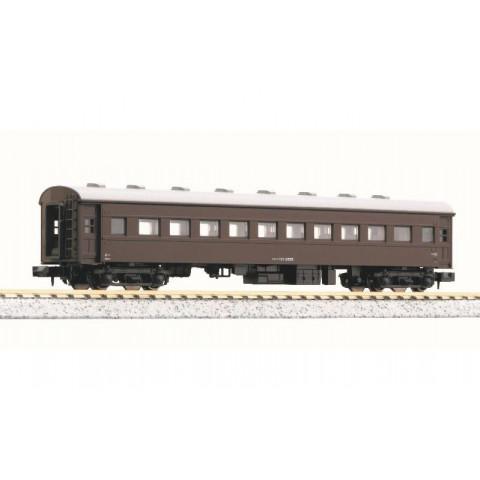 Kato N - Carro de Passageiros Ohafu 33: 5128-3