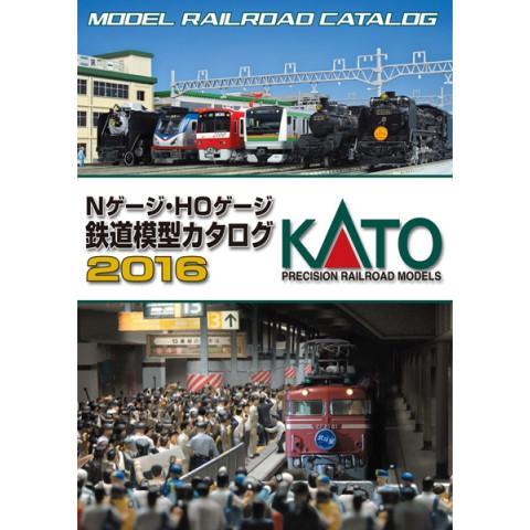 Kato - Catálogo de Produtos Kato Japão: 2016
