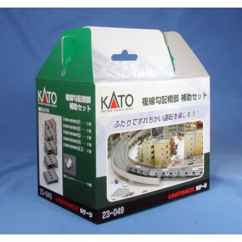 Kato N - Conjunto de Píeres Intermediários para Inclinação (incline Auxilliary pier set) : 23-049