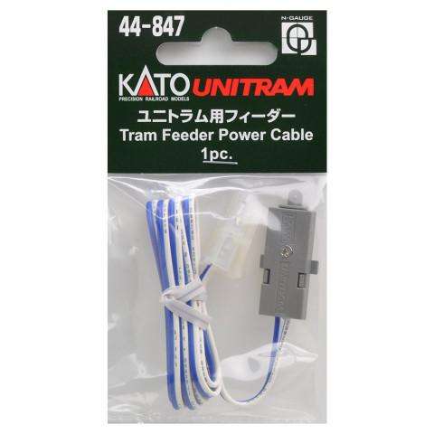 Kato N UNITRAM - Cabo Alimentador de energia - 44-847