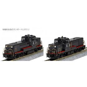 Kato N - Locomotivas DE10, JR Kyushu, 2 Loco Set: 10-1534